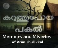 Memoirs and Miseries